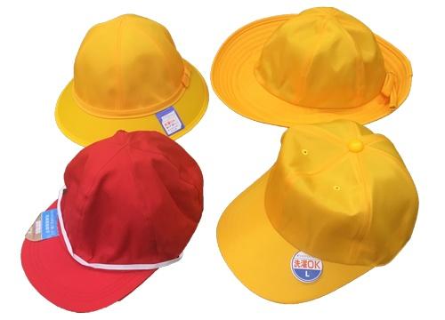 一宮市内の小学生の通学帽(帽子)、赤白帽、保育園用の通園帽